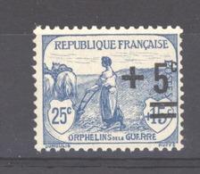 France  :  Yv  165  **      ,     N2 - France