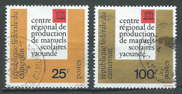 Cameroun YT N°370-371 Centre Régional De Production De Manuels Scolaires Yaoundé Oblitéré ° - Cameroun (1960-...)