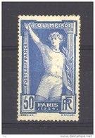 France  :  Yv   186  * - France