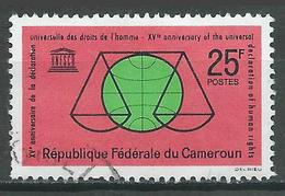 Cameroun YT N°377 Déclaration Universelle Des Droits De L'homme Oblitéré ° - Cameroun (1960-...)
