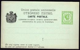 Montenegro / Postal Stationery / Otvoreno Pismo / Prince Nicholas / 3 Novc / Uncirculated, Unused - Montenegro