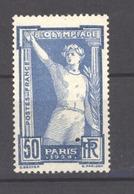 France  :  Yv  186  **        ,   N5 - France