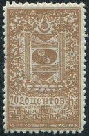 Mongolia Soviet Protectorate 1925 Bilingual Revenue 20 Cents Fiscal Tax Stempelmarke Mongolei Mongolie Russia USSR - Mongolia