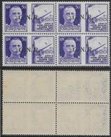 Italia Italy 1944 RSI Propaganda Di Guerra GNR C50 III Tipo Quartina Sa N.PG22 Nuova Integra MNH ** - 4. 1944-45 Repubblica Sociale