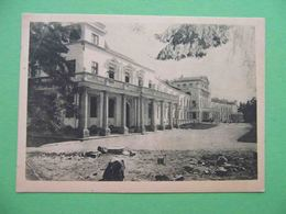 LIBANI Georgia 1920x Sanatorium. Russian Postcard - Géorgie