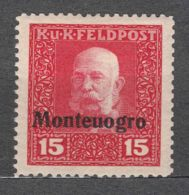 Austria Occupation Of Montenegro WWI 1918 Mi#II Mint Hinged - Neufs