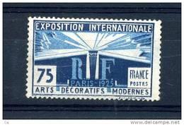 France  :  Yv  215  *       .    N2 - France