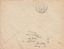 LSC 1939 - Au Dos Cachet Perlé - SOUBES  (Herault) - Devant Cachet Vincennes (Seine) Et Flamme - Poststempel (Briefe)