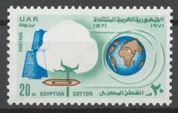 Egypt 1971 Mi# 1032** EGYPTIAN COTTON - Égypte