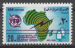 Egypt 1971 Mi# 1037** PAN-AFRICAN TELECOMMUNICATIONS SYSTEM - Égypte