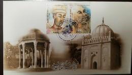 L) 2004 IRAN, HAFEZ, POET, KABIR, JOINT EMISSION IRAN-INDIA, ARCHITECTURE, FDC - Iran