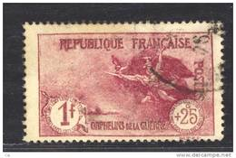 France  :  Yv  231  (o)     ,            N4 - France