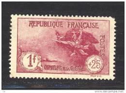 France  :  Yv  231  * - France