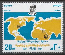Egypt 1976 Mi# 1224** ANNIVERSARY OF THE REVOLUTION - Égypte