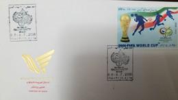 L) 2006 IRAN, FIFA WORLD CUP, GERMANY 2006, CUP, PLAYERS, SPORT, FOOTBALL, FDC - Iran