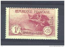 France  :  Yv  231  **          ,     N3 - France