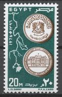 Egypt 1976 Mi# 1233** GEOGRAPHICAL SOCIETY OF EGYPT, CENTENARY - Égypte