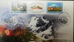 L) 2004 IRAN, PEAK BOLIVAR, DAMAVAND MOUNTAIN, NATURE, GLACIER, FLORA,  JOINT EMISSION IRAN-VENEZUELA, FDC - Iran