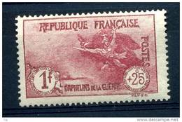 France  :  Yv  231  ** - France