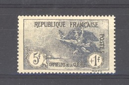 France  :  Yv  232   **  Faux - France