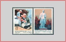 Cina China 1979 - Cat. 2281/82 (MNH **) Docteur Norman Bethune (008074) - 1949 - ... Repubblica Popolare