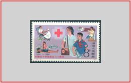 Cina China1984 - Cat. 2655 (MNH **) Croce Rossa - Red Cross (008109) - 1949 - ... Repubblica Popolare