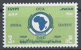Egypt 1983 Mi# 1439** ORGANIZATION OF AFRICAN TRADE UNION UNITY - Égypte