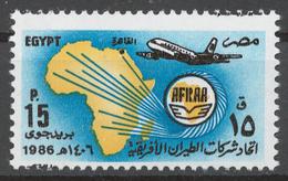 Egypt 1986 Mi# 1549** AFRICAN AIRLINES ASSOCIATION - Égypte
