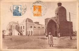 Thème Oblitération - OUZBEKISTAN / Bukhara - - Ouzbékistan