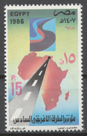 Egypt 1986 Mi# 1558** AFRICAN ROADS CONFERENCE - Égypte