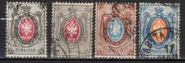 RUSSIA IMPERO - 1875 - STEMMA DELL'IMPERO (SENZA FRECCE) - HORIZONTALLY LAID PAPER - USATI - 1857-1916 Impero