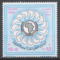 Egypt 1988 Mi# 1611** ORGANIZATION OF AFRICAN UNITY, 25th ANNIV. - Égypte