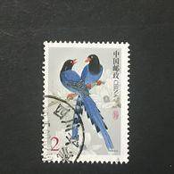 ◆◆◆CHINA  2002  Birds  $2.00     USED 1768 - 1949 - ... People's Republic