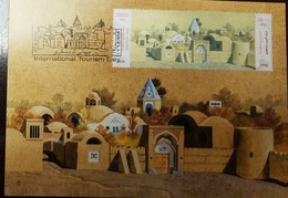 L) 2016 IRAN, INTERNATIONAL TOURISM DAY, ARCHITECTURE, MAXIMUN CARD - Iran