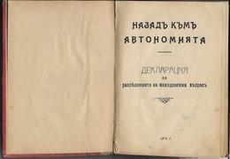 "MACEDONIA, DIMO HADŽIDIMOV: ""Back To Autonomy"" 1919 - Livres, BD, Revues"