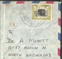 Saudi Arabia Air Mail Postal Used Cover Nice Postmark  To Pakistan - Arabie Saoudite