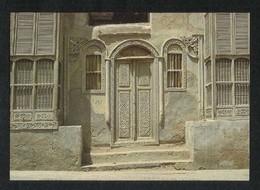 Saudi Arabia Old Picture Postcard Traditional Entrance In Historical Jeddah View Card - Saudi Arabia
