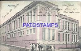 105073 PARAGUAY ASUNCION SCHOOL COLEGIO NACIONAL POSTAL POSTCARD - Paraguay