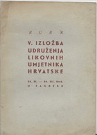 CROATIA, V. EXHIBITION  U.L.U.H.  ZAGREB 1949 - Livres, BD, Revues