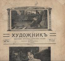 """BULGARIA, MAGAZINE: """"ARTIST""""  No. IV And V, 1906-1907 - Livres, BD, Revues"""