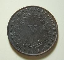 Portugal V Reis 1875 - Portugal