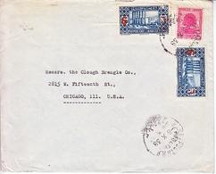 IFRENCH  LIBANAISE  COVER  TO  U.S.   1938 - Lebanon