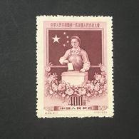 ◆◆CHINA  1954  Woman Worker  Voting   $400  NEW   1837 - 1949 - ... République Populaire