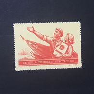 ◆◆ CHINA  1954   Adoption Of Constitution.   $800   NEW  1845 - 1949 - ... People's Republic