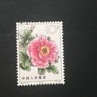 ◆◆ CHINA  1964 Alchemist's Glowing   Crucible   10F  (15-12)   USED   1853 - 1949 - ... People's Republic