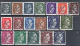 Slovenia, Maribor Local Issue 1945, Complete Set, MNH - See Scan - Eslovenia