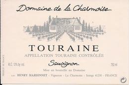 TOURAINE SAUVIGNON DOMAINE DE LA CHARNOISE  (8) - Bordeaux