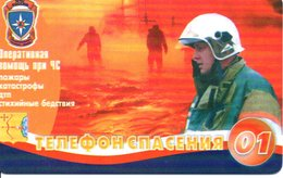 Pompier Fire Brigade Feuerwehr  Télécarte  Phonecard (G 604) - Bomberos