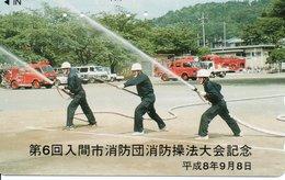 Pompier Fire Brigade Feuerwehr  Télécarte  Phonecard (G 606) - Bomberos
