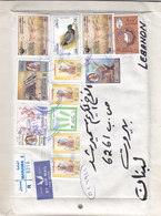 Bahrain Com. Regsitr.cover 2002,franked 7 Comm+ 4 Defint + 1 Defence Tax, Redcued Price - SKRILL PAY ONLY - Bahrain (1965-...)